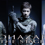 RESIDENT EVIL: THE STAGE PLAY